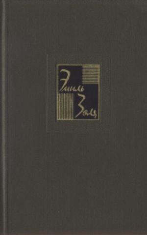 Собрание сочинений. Т.2. Марсельские тайны. Мадлена Фера