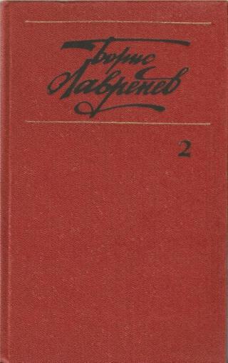 Собрание сочинений. т.2. Повести и рассказы