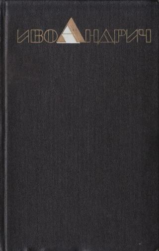 Собрание сочинений. Т.2. Повести, рассказы, эссе. Барышня.