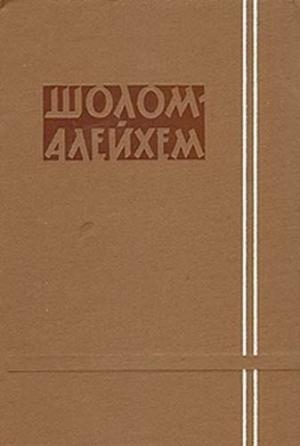 Собрание сочинений. Том 1