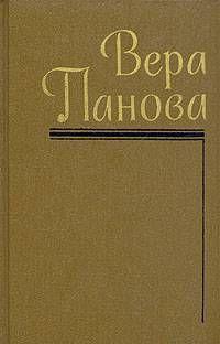 Собрание сочинений (Том 1)