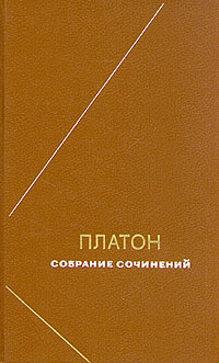 Собрание сочинений. Том 4