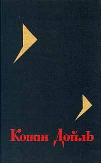 Собрание сочинений. Том 8