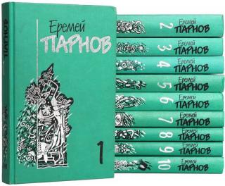 Собрание сочинений в 10 томах. Том 05. Секта