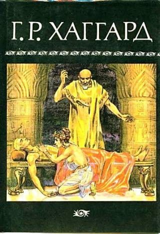 Собрание сочинений в 10 томах. Том 6