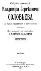 Собрание сочинений в 10 тт.том 10