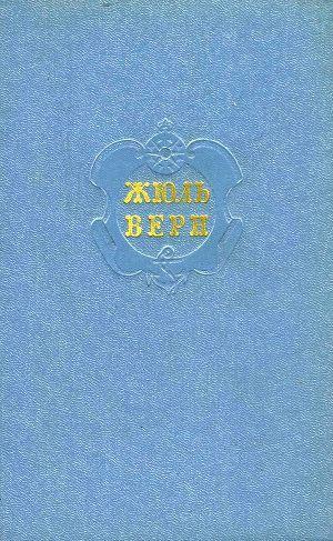 Собрание сочинений в 12 т. Т. 4