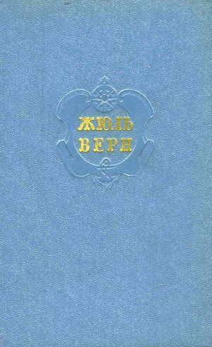 Собрание сочинений в 12 т. Т. 6