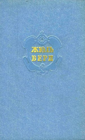 Собрание сочинений в 12 т. Т. 9