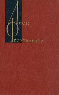 Собрание сочинений в 12 томах Том 4