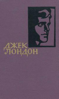 Собрание сочинений в 14 томах. Том 8