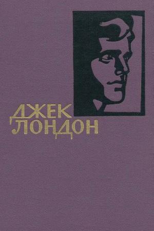 Собрание сочинений в 14 томах. Том I