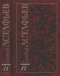 Собрание сочинений в 15 т. т.11