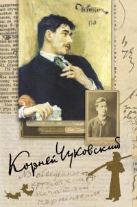 Собрание сочинений в 15-ти тт. Том 04