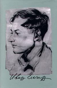 Собрание сочинений в 2-х томах. Т.2: Стихотворения. Портрет мадмуазель Таржи
