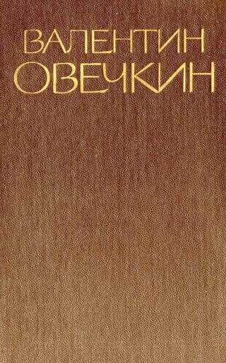 Собрание сочинений в 3 томах. Том 1