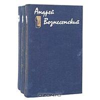 Собрание сочинений в 3тт. т.1