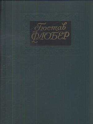 Собрание сочинений в 4-х томах. Том 4