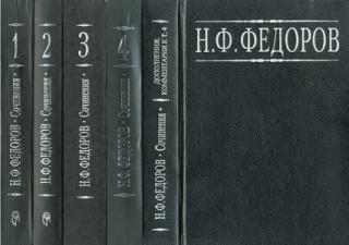 Собрание сочинений в 4-х тт. Т. I