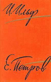Собрание сочинений в 5 томах. Том 4