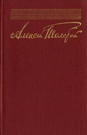 Собрание сочинений в десяти томах. Том 10. Публицистика