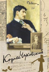 Собрание сочинений в пятнадцати томах. Том 4