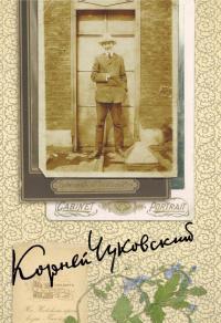 Собрание сочинений в пятнадцати томах. Том 5