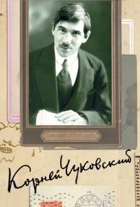 Собрание сочинений в пятнадцати томах. Том 6