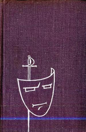 Собрание сочинений в шести томах. Том 5