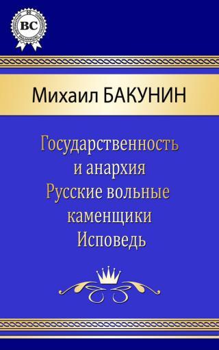 Сочинения [сборник]