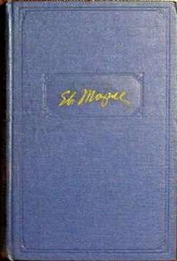Сочинения в двенадцати томах. Том 3