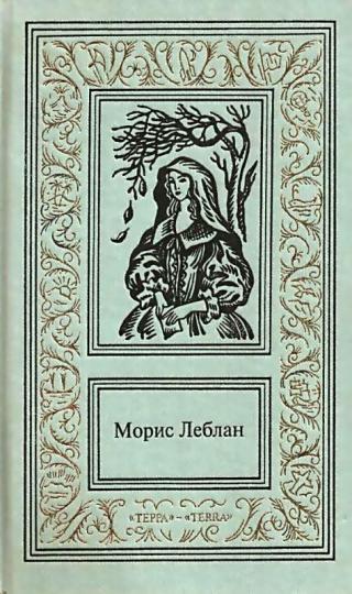 Сочинения в трех томах. Том 3