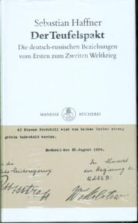 Соглашение с дьяволом. Германо-российские взаимоотношения от Первой до Второй мировой войны