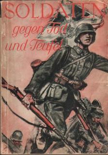 Солдаты против смерти и дьявола (фрагмент книги)