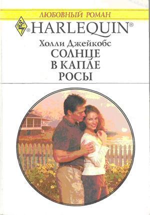 Книга Txt Любовный Роман Исторический скачать