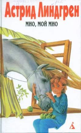 Солнечная полянка (Сборник сказок)