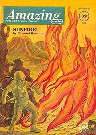 Солнечный огонь