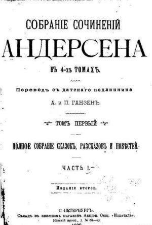 Соловей (илл. Дюлак)