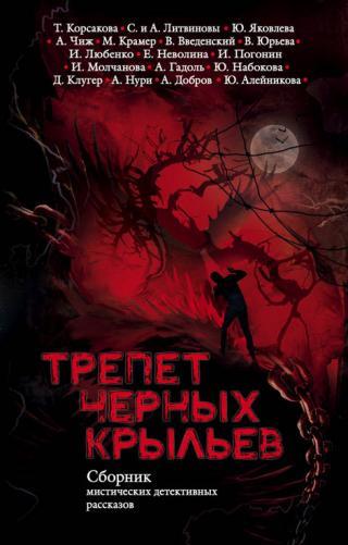 Сон на Ивана Купалу