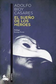 Сон о героях