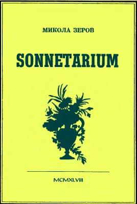 Sonnetarium