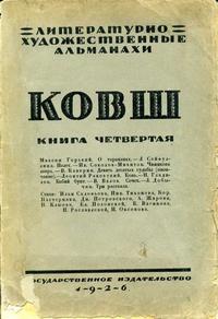 Сорокина