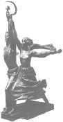 Советское избирательное право 1920-1930 годов