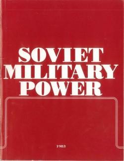 Soviet Military Power (Советская военная мощь) Издание второе