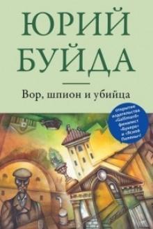 Современная русская проза. Рассказы