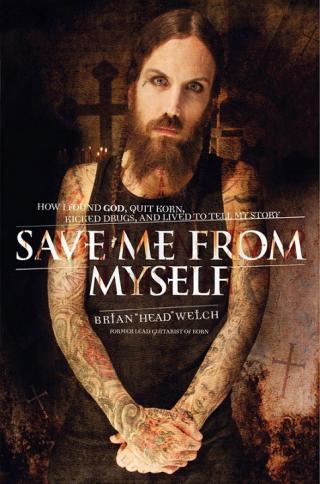 Спаси меня от самого себя