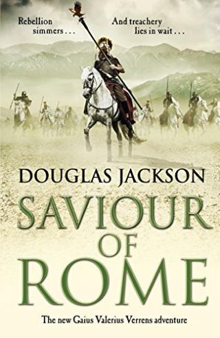 Спасителя на Рим