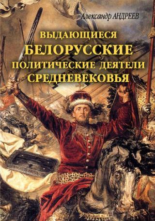 Средневековая европейская драма