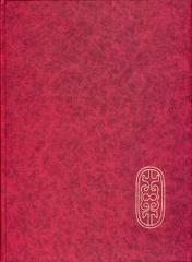 Средневековый костюм народов Северного Кавказа. Очерки истории