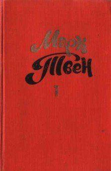 Средневековый роман